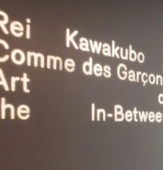 """Art of the In-Between"""" at The Met Fifth Avenue, New York"""